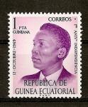 Stamps Equatorial Guinea -  I Aniversario de la Independencia.