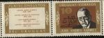 Sellos de America - Uruguay -  FFFF Jurisconsultos del Uruguay. Juan Andrés Ramírez 1875-1963.