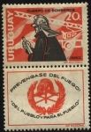 Stamps Uruguay -  Cuerpo de bomberos.