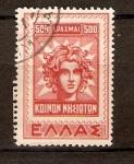 Sellos de Europa - Grecia -  SELLO   REVOLUCIONARIO   DE   1912