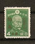 Sellos de Asia - Japón -  Toma de Singapur / Sellos del año 1937 sobrecargados