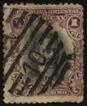 Sellos de America - Uruguay -  Inauguración del monumento a Joaquín Suárez 1781-1868. Político y presidente interino de la Repúblic