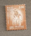 Sellos de Asia - Sri Lanka -  Tambor daul