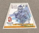 Stamps Sri Lanka -  XXIX Juegos Olímpicos