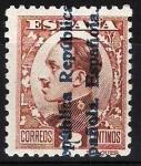 Sellos del Mundo : Europa : España : 593  Alfonso XIII ( 2ª República española)