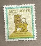 Stamps Asia - Sri Lanka -  León