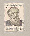Stamps Russia -  Iosif Abgarovich