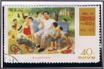 Stamps North Korea -  Personaje