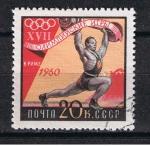 Stamps Europe - Russia -  Juegos Olímpicos  Roma 1960