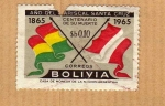 Sellos de America - Bolivia -  Homenaje Santa Cruz