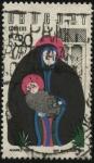 Sellos de America - Uruguay -  María y el niño Jesús. Diseño Alvarez Cozzi.