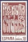 Stamps Spain -  Edifil 2978 Mezquita de Córdoba 18