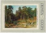 Stamps Europe - Russia -  Pintores rusos: I.I. Shishkin