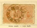 Sellos del Mundo : Europa : Suecia : Edicion 1874
