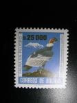 Stamps : America : Bolivia :  Fauna en peligro