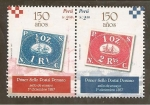 Stamps Peru -  150 Años del Primer Sello Postal Peruano