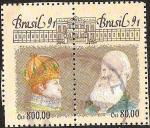 Stamps Brazil -  BRASIL