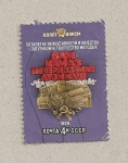 Stamps Russia -  60 Aniv del Komsomol