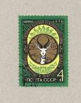 Sellos de Europa - Rusia -  14 Asamblea para protección de la vida salvaje