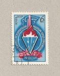 Stamps Russia -  8 Congreso Int. de la Resistencia