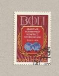 Stamps Russia -  Escudo de la Federación Mundial de Sindicatos