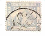 Stamps Africa - Egypt -  correo terrestre