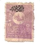 Stamps Turkey -  sultan tugra abdul hamid II