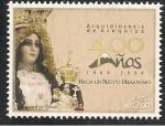Stamps Peru -  400 años de la Arquidiócesis de Arequipa 1609 - 2009