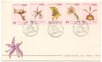 Sellos de America - Perú -  Orquideas del Perú