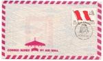 Stamps Peru -  Revolución Peruana Fase I