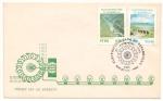 Stamps Peru -  Electricidad para el Desarrollo