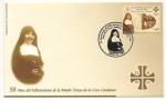 Sellos del Mundo : America : Perú : 50 Años del Fallecimiento de la Señora de Dios Teresa de la Cruz Candamo