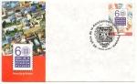 Stamps Peru -  60 años de la Asociación Filatélica Peruana