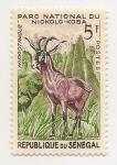 Stamps Senegal -  Parque Nacional Niokolo-Koba