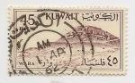 Sellos de Asia - Kuwait -  Wara