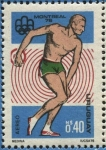 Sellos del Mundo : America : Uruguay : Lanzamiento de disco. Olimpíadas Montreal 76.