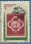 Stamps Uruguay -  25 años del primer sello postal emitido por la ONU en el año 1951.