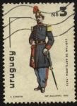 Sellos de America - Uruguay -  Capit�n de artiller�a del ej�rcito uruguayo a�o 1872.