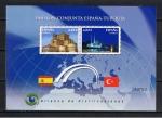 Stamps Europe - Spain -  Edifil  4608  Alianza de Civilizaciones. Emisión conjunta España - Turquía.    Colegiata de Toro, Za