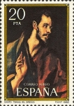 Stamps : Europe : Spain :  HOMENAJE A EL GRECO