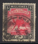 Stamps Africa - Sudan -  Camel Post-1898