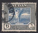 Sellos del Mundo : Africa : Sudán : GUN TAPPING.