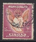 Sellos del Mundo : Africa : Sudán : MAPA DE SUDAN Y SOL