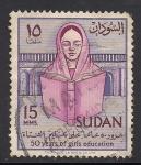 Sellos del Mundo : Africa : Sudán : Mujer leyendo.