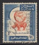 Sellos del Mundo : Africa : Sudán : RINOCERONTE LLEVANDO EL GLOBO.