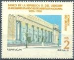 Stamps Uruguay -  BROU 85 años impulsando el desarrollo nacional