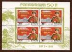 Stamps : Asia : North_Korea :  50 aniversario de la Escuela Revolucionaria de Mangyongdae.