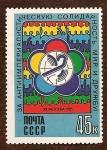 Stamps : Europe : Russia :  Por la solidaridad antiimperialista, la paz y la Amistad