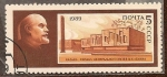 Stamps : Europe : Russia :  119 años del nacimiento de Vladimir Lenin. (Museo Lenin)