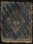 Stamps Uruguay -  Representación del sol.